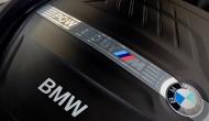 BMW M2 (source - ThrottleChannel.com) 33